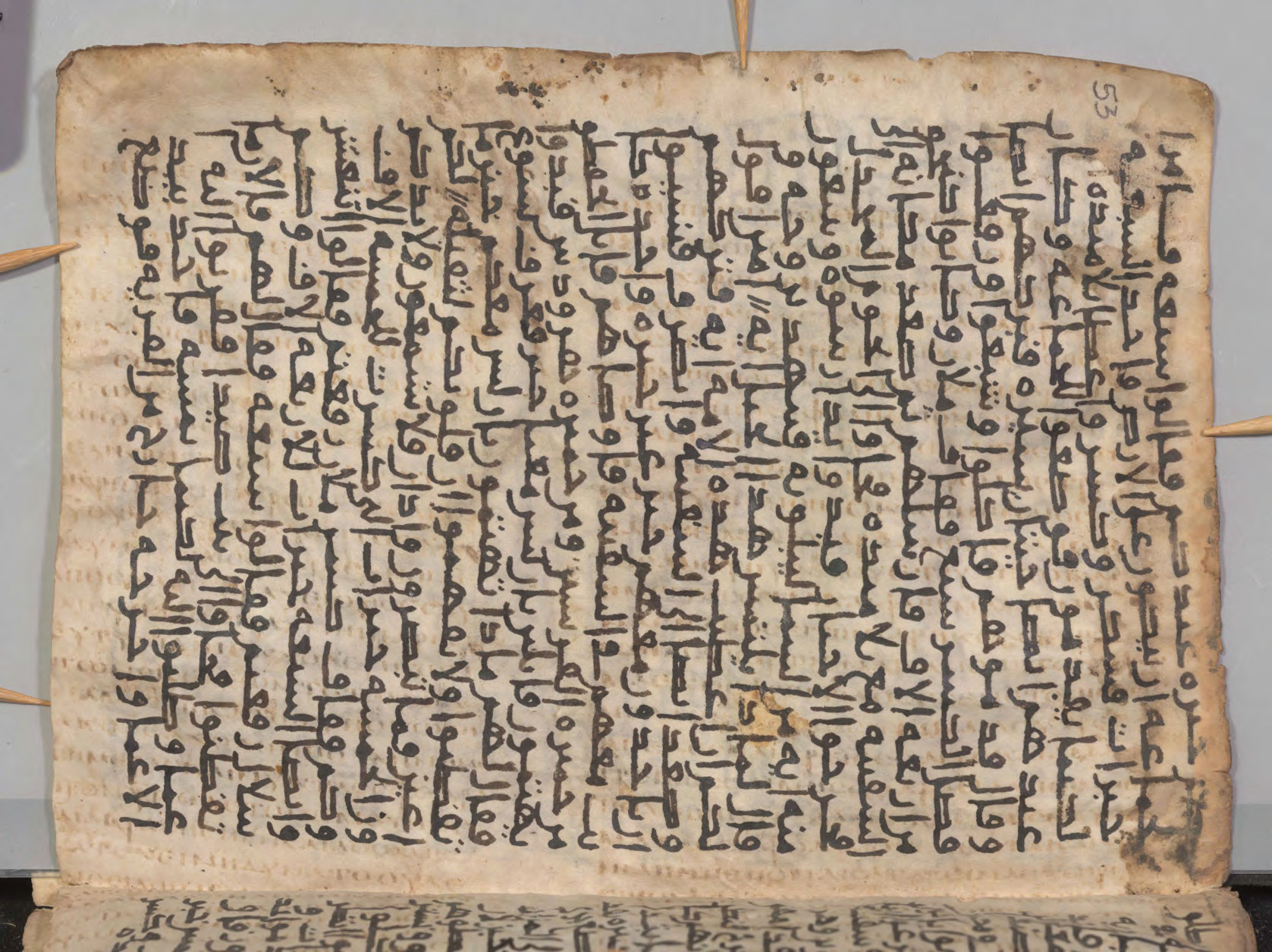 Overtext: Gospels in Arabic translation, late eighth century. The oldest surviving copy of the Gospels in Arabic translation.