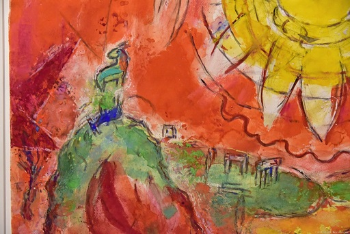 Marc Chagall, Detail of Backdrop Design for Paris Opera Ballet Production