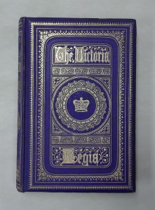 Binding fit for a queen: The Victoria Regia.