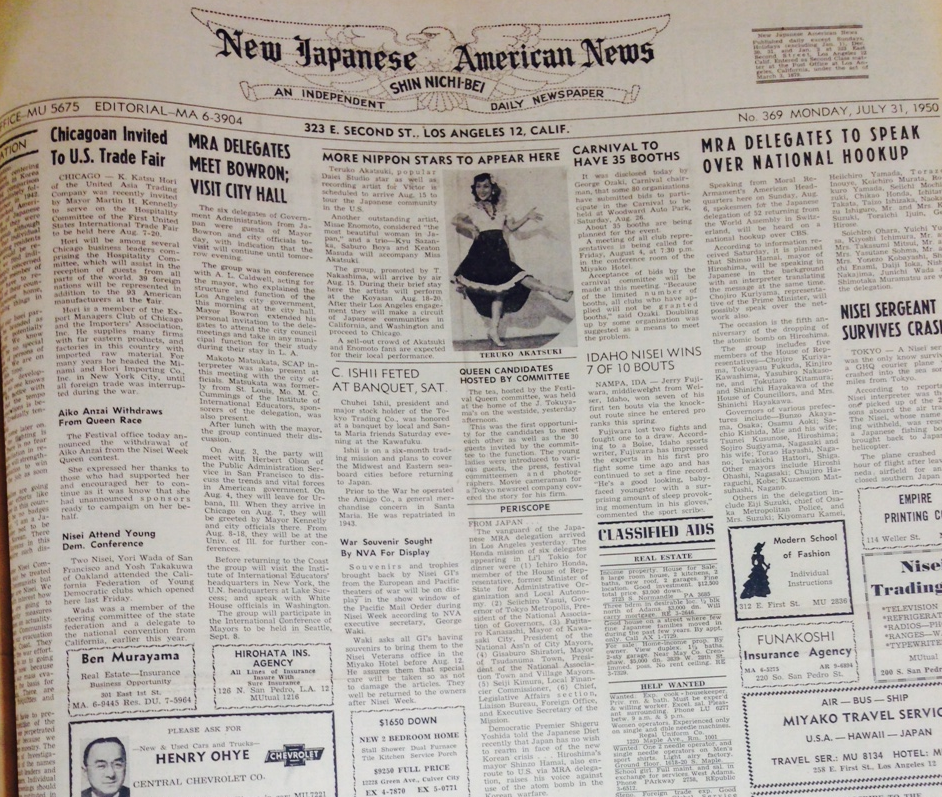 Image of front page