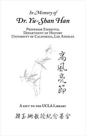 Edna and Yu-Shan Han Collection and Endowment Fund