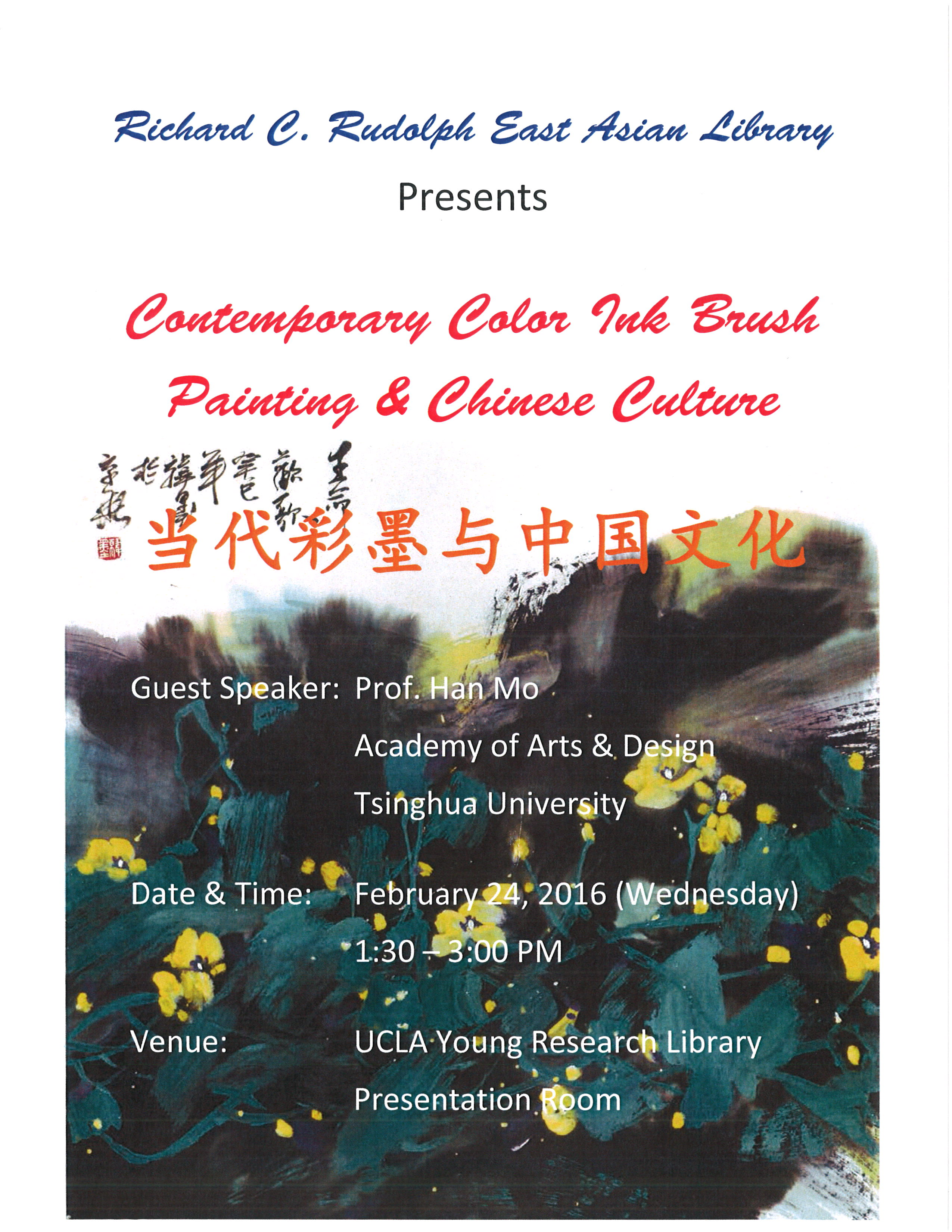 Contemporary Color Ink Brush Painting and Chinese Culture