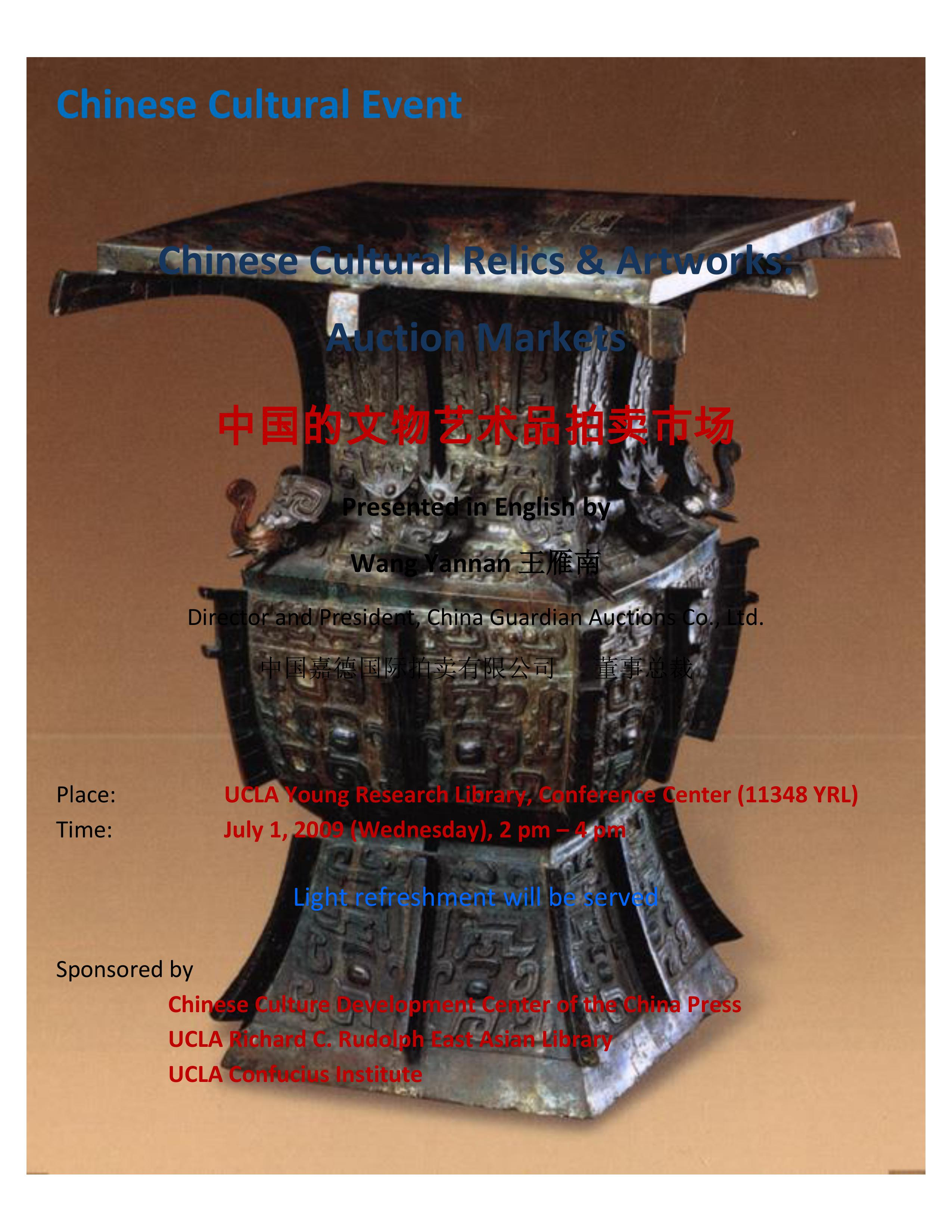 Chinese Cultural Relics & Artworks: Auction Markets