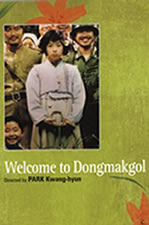 Book cover, Welcome to Dongmakgol