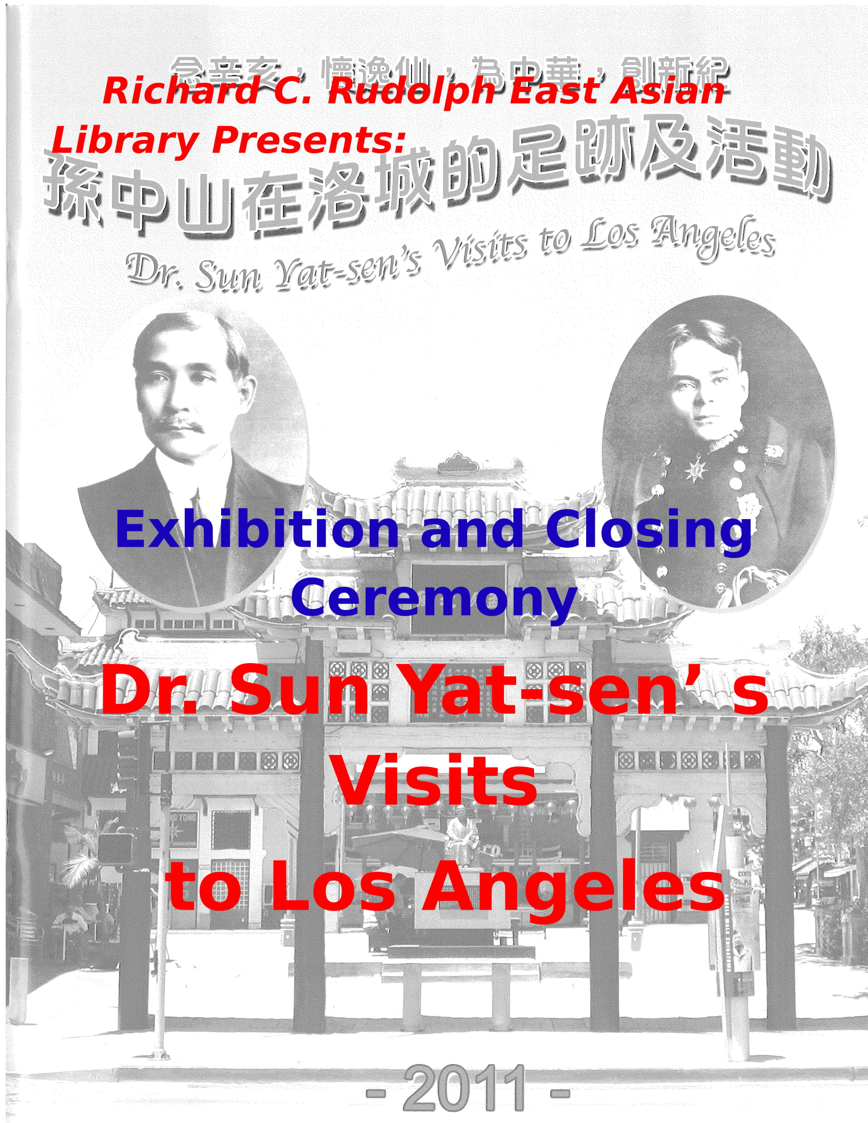 Dr. Sun Yat-sen's Visits to Los Angeles: Touring Exhibition and Closing Ceremony