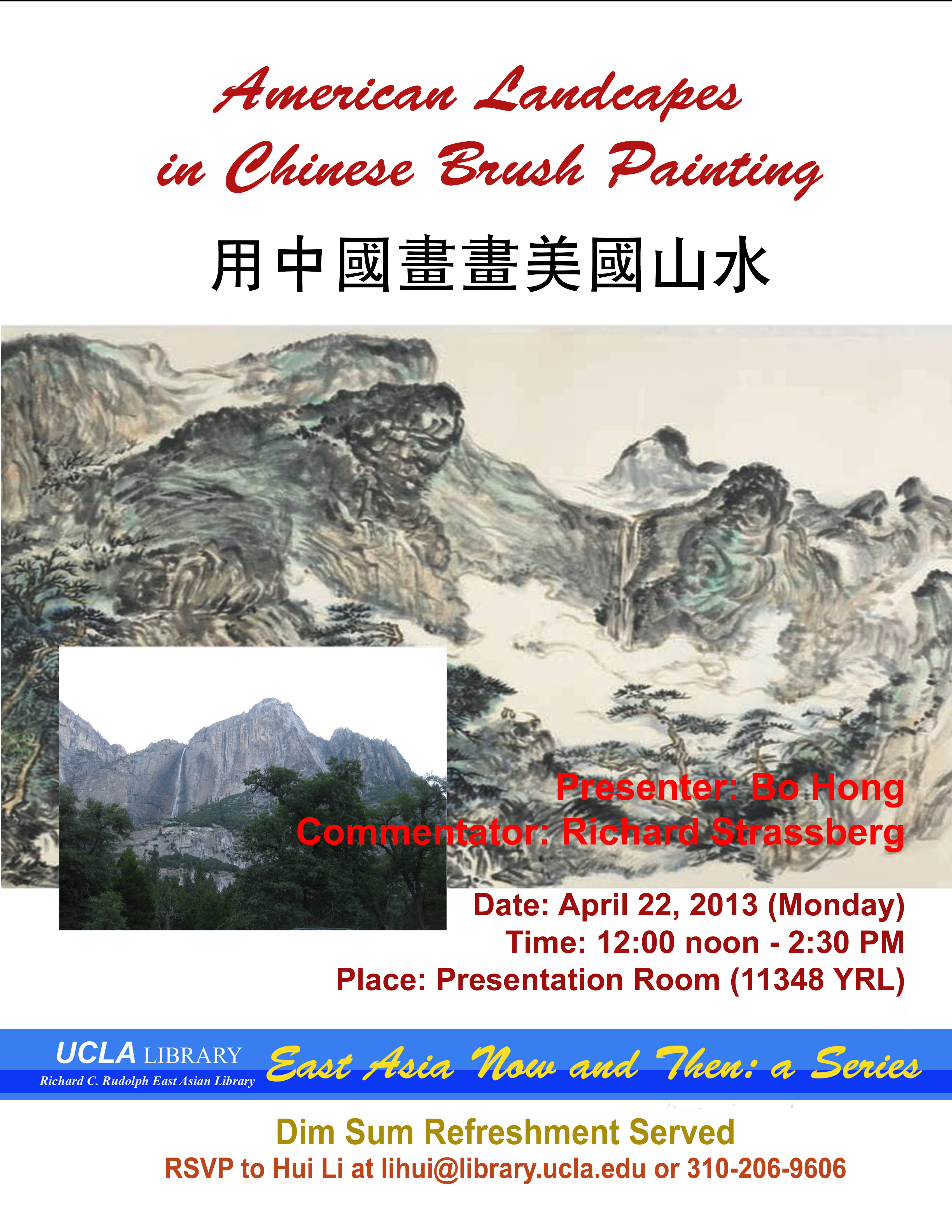 American Landscapes in Chinese Brush Painting