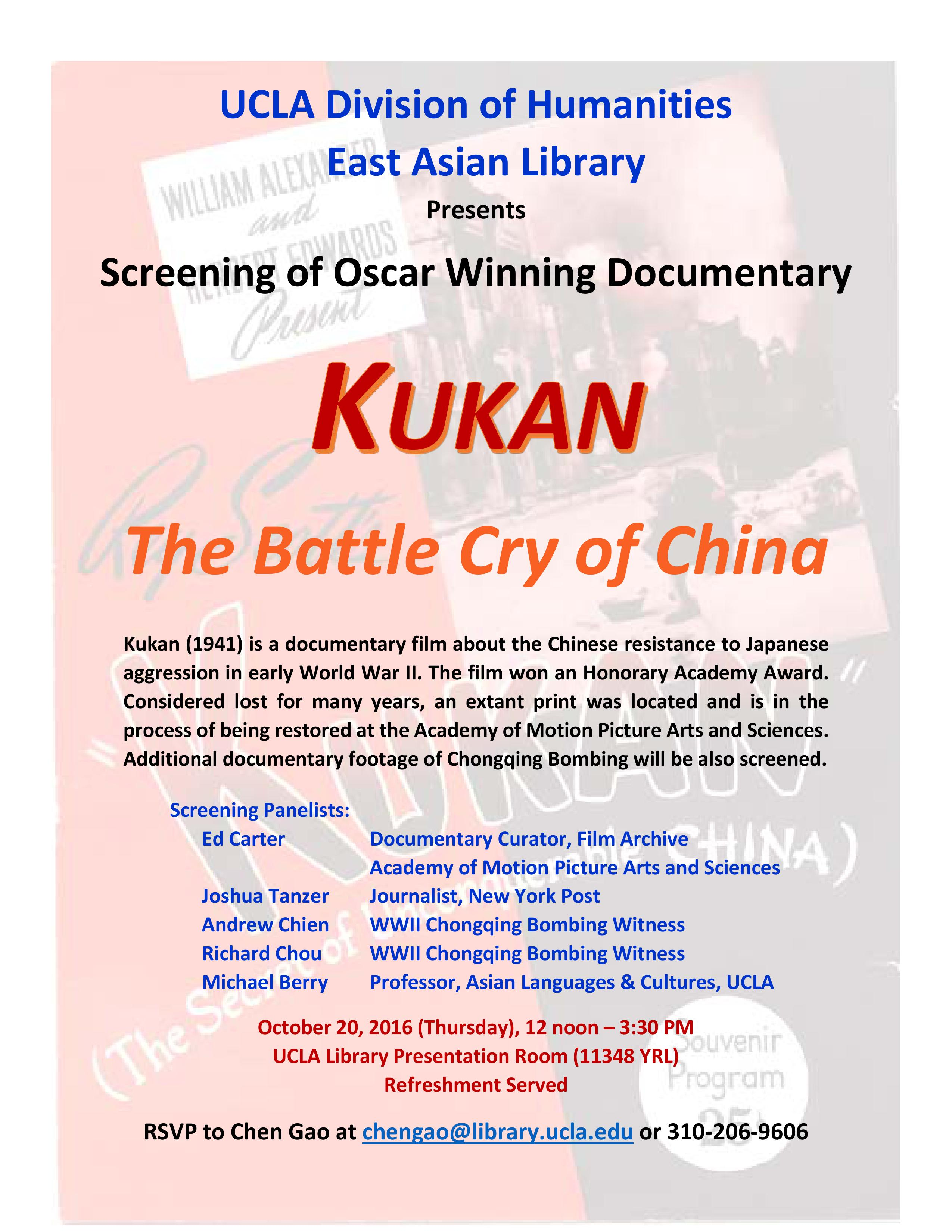 """Kukan! The Battle Cry of China"" (An Oscar-Award Winning Documentary Film Screening)"