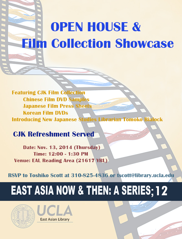 East Asian Library Open House and Film Collection Showcase