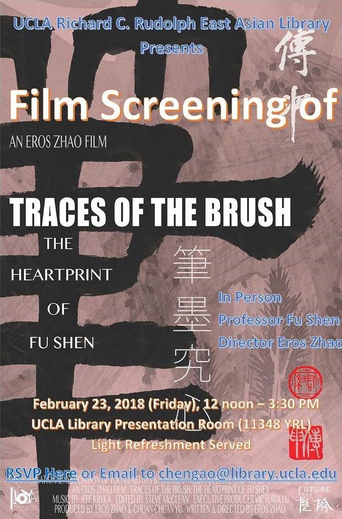Film Screening of Traces of the Brush flyer