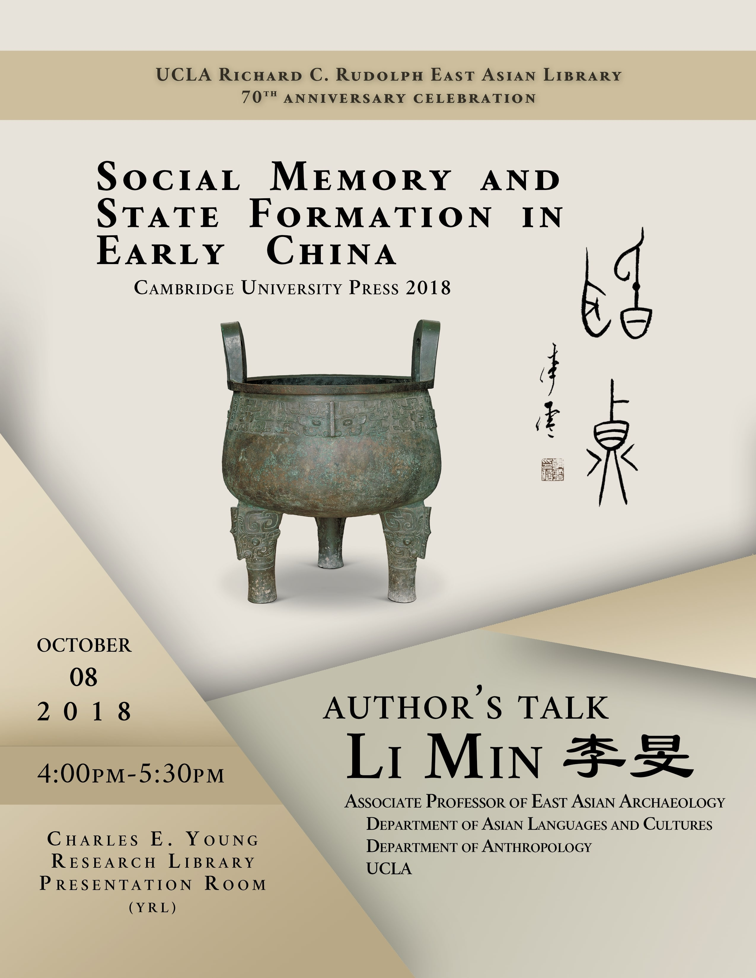 Social Memory and State Formation in Early China