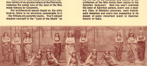 Egyptian Theater: Egyptian Theater pamphlet, 1922, Collection of  Theater, Motion Picture and Concert Programs