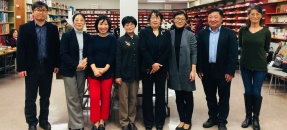 East Asian Library Staff