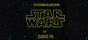 Thumbnail for Star Wars Flash exhibit