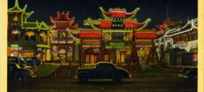 postcard of New Chinatown, Los Angeles, California