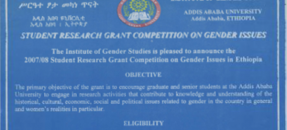 Student research grant competition on gender studies, Addis Ababa University, Ethiopia, 2007.