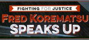 Thumbnail image for Fred Korematsu Speaks Up blog post