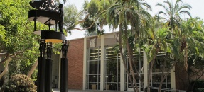 UCLA Music Library. Schoenberg Music Building. Herb Alpert School of Music